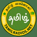 Tamilradios
