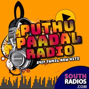 puthu-paadal-radio-new